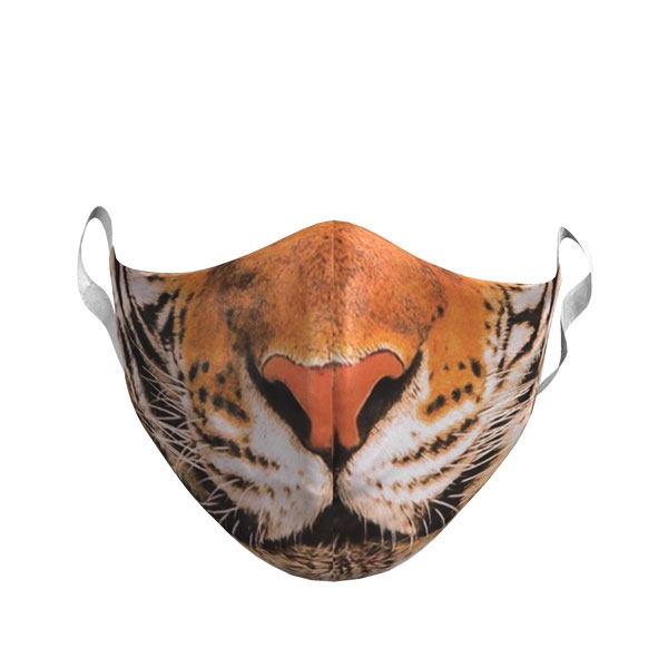 ADULT REALISTIC TIGER FACE MASK