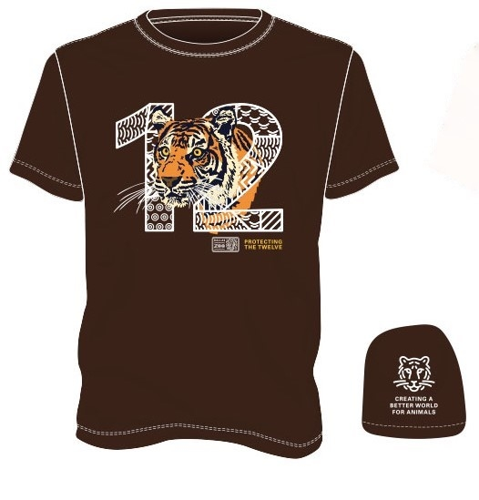 TIGER CONSERVATION SHIRT 12X12